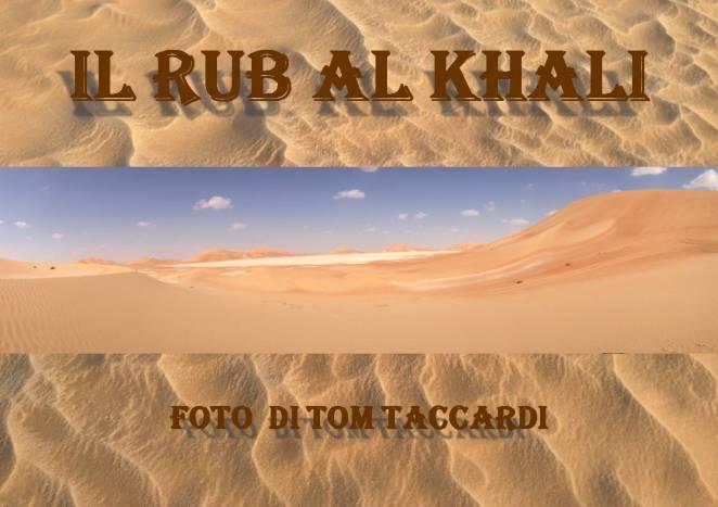 Libro Rub Al Khali